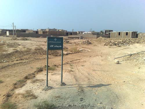 تابلوی خانه بهداشت روستای کلات در ورودی روستا